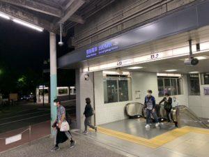 下鴨神社 出町柳駅