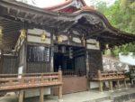 勝尾寺 厄ばらい三宝荒神社
