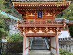 壺阪寺 天竺門