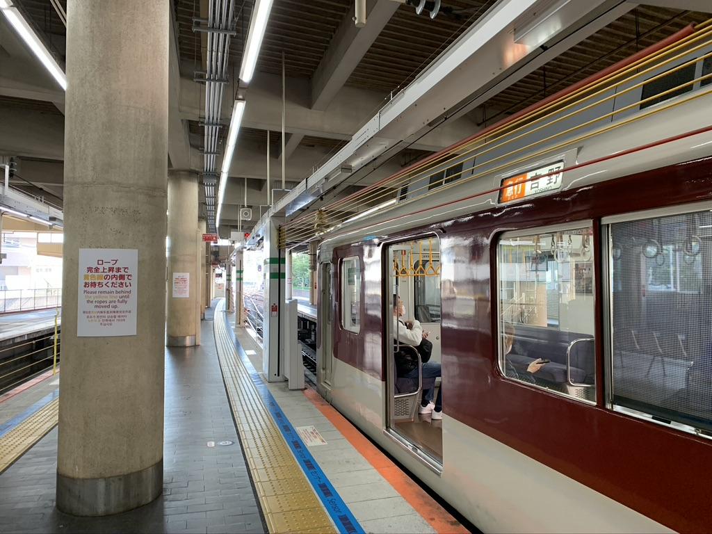 近鉄大阪阿倍野駅