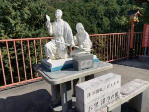 お里と澤一の像