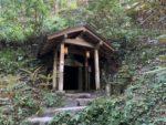 岡寺 奥の院 石窟堂 弥勒の窟