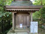 壺阪寺 時空殿