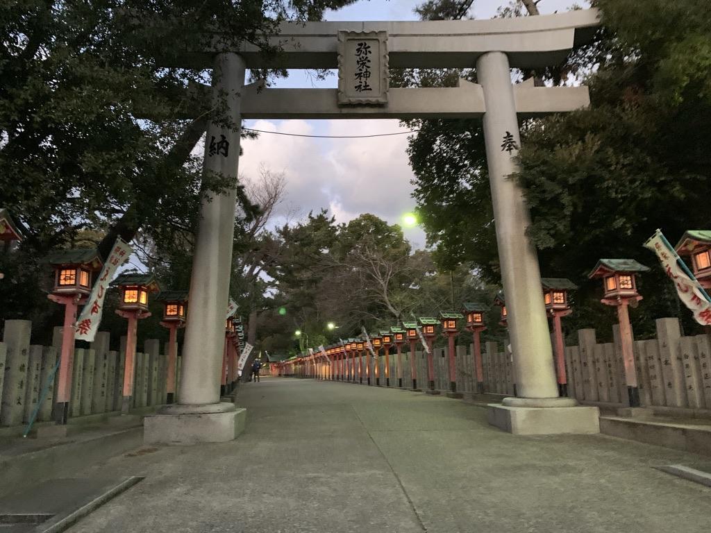 岸和田七宮詣 弥栄神社 一ノ鳥居