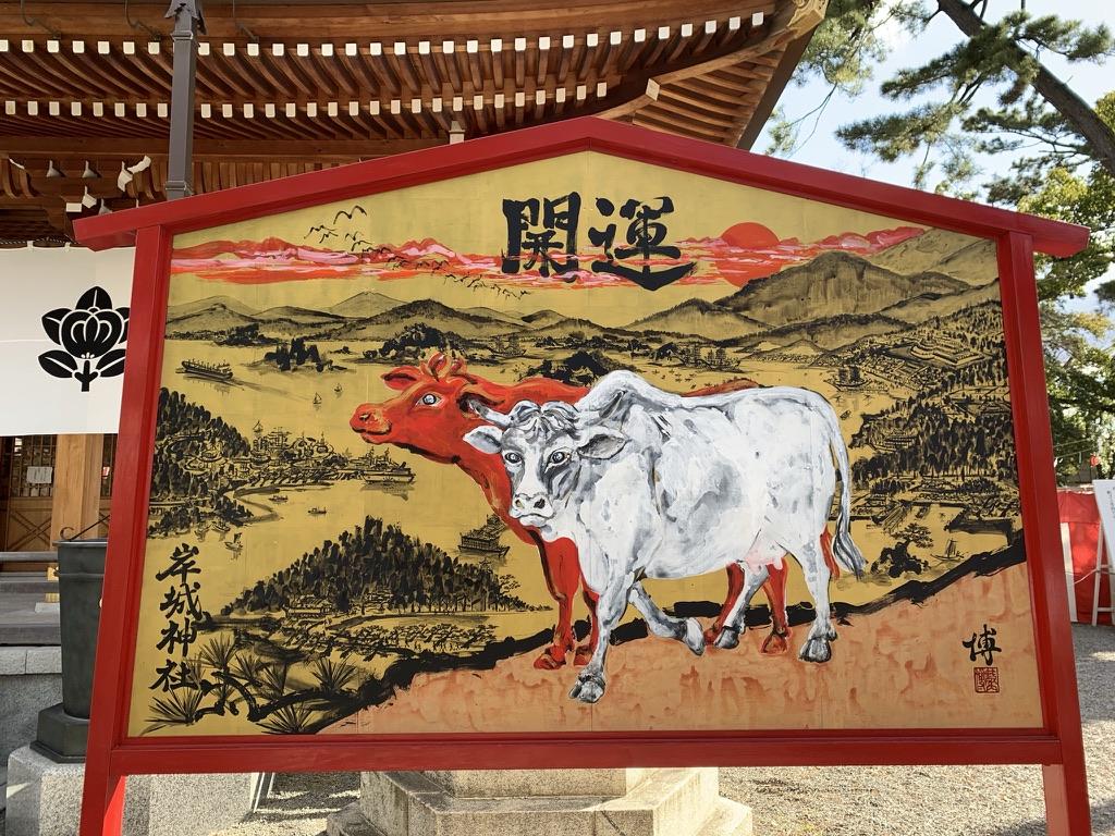 岸和田七宮詣 岸城神社 大絵馬
