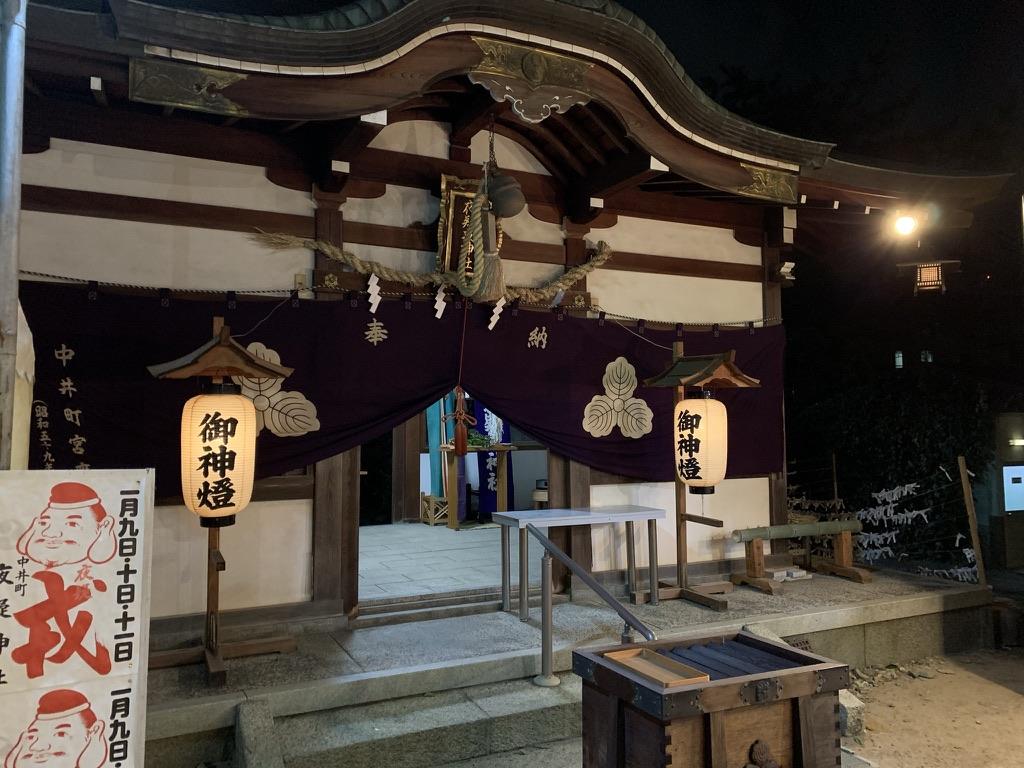 岸和田七宮詣 夜疑神社 夜疑戎神社