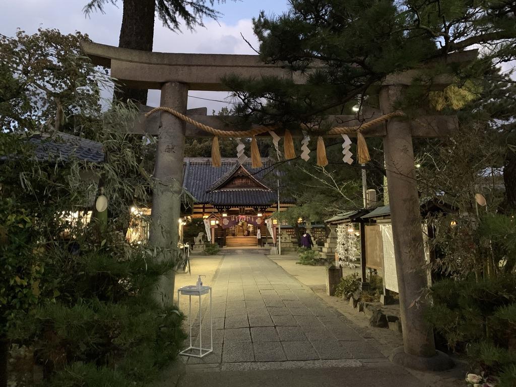 岸和田七宮詣 弥栄神社 二の鳥居