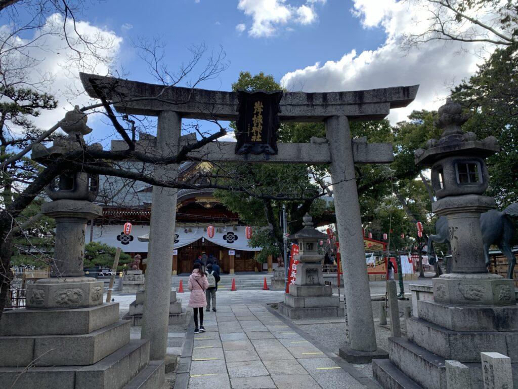 岸和田七宮詣 岸城神社 二の鳥居 本殿