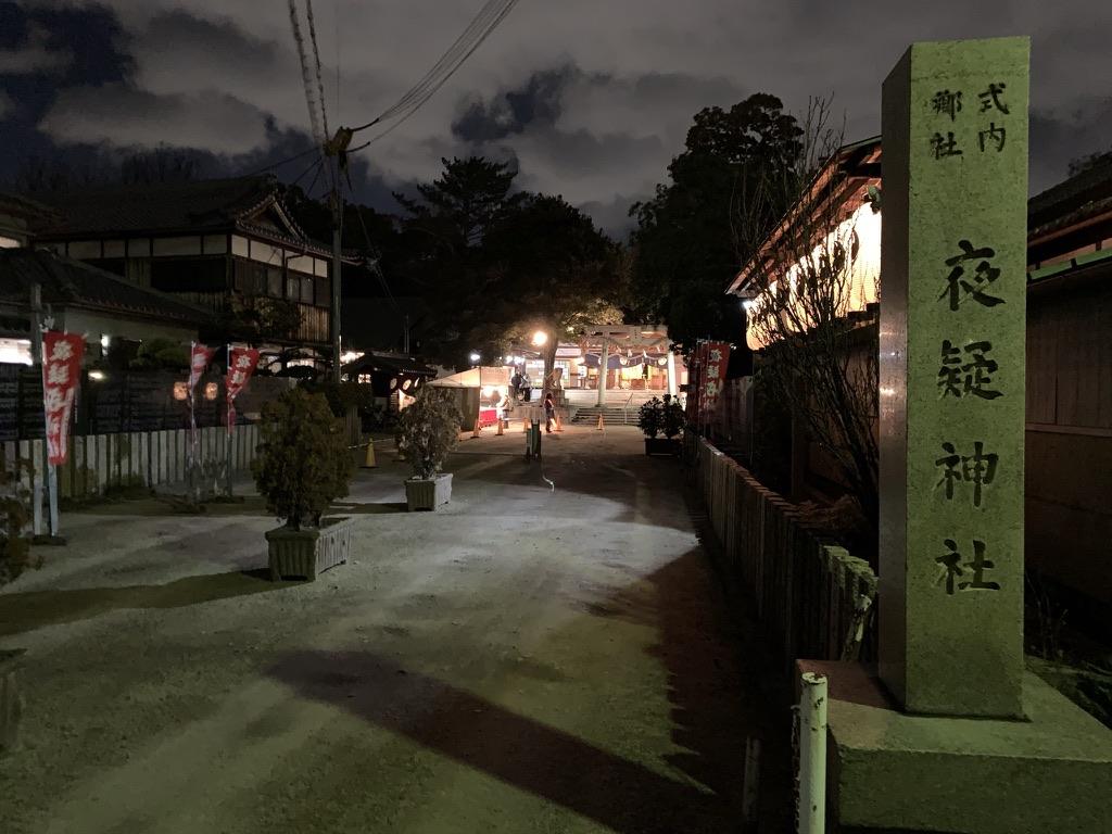 岸和田七宮詣 夜疑神社