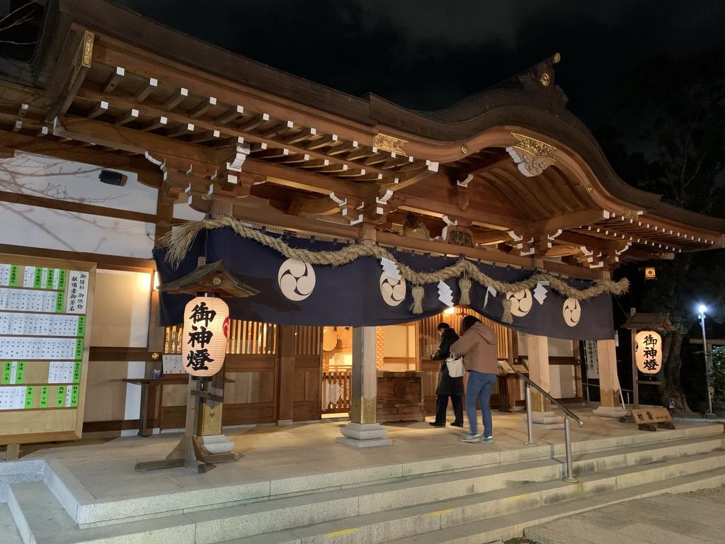 岸和田七宮詣 夜疑神社 拝殿 本殿