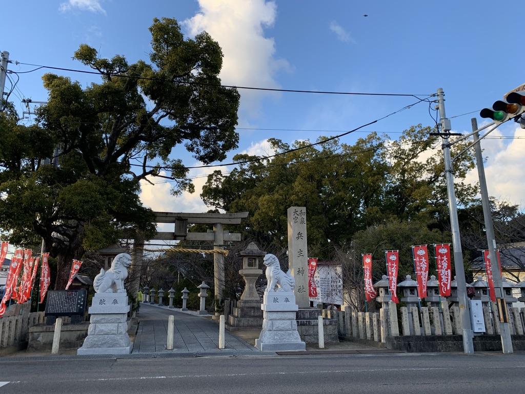 岸和田七宮詣 兵主神社