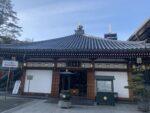西国三十三所 中山寺
