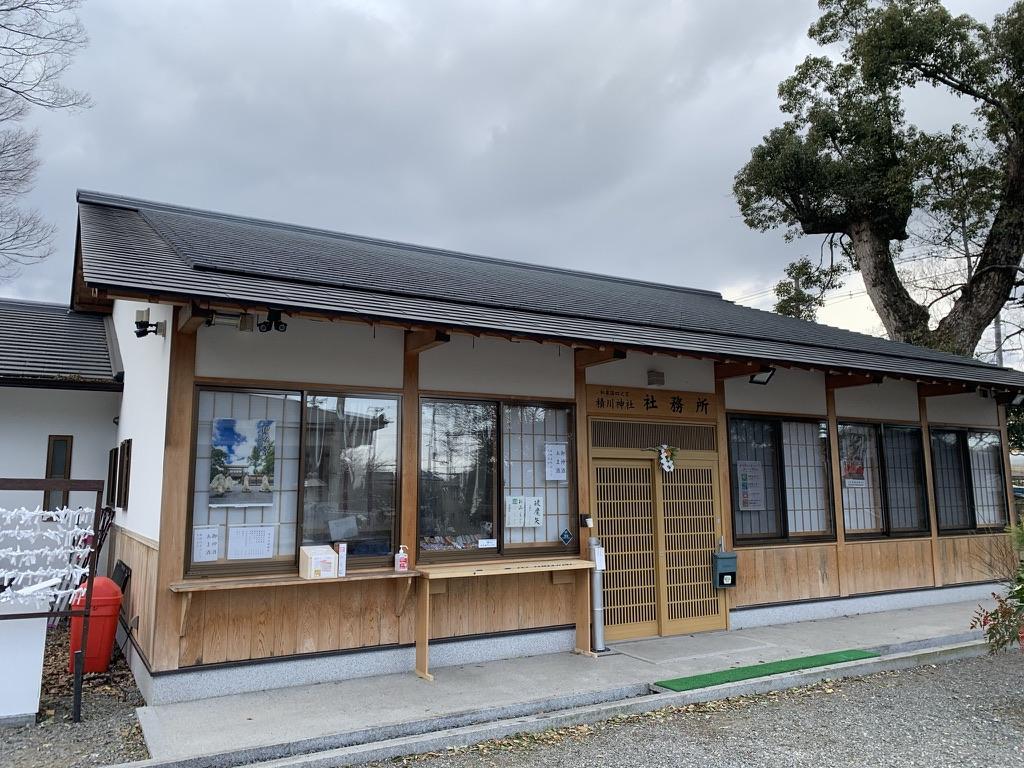 岸和田七宮詣 積川神社 社務所