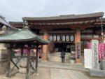 久米田寺 大師堂