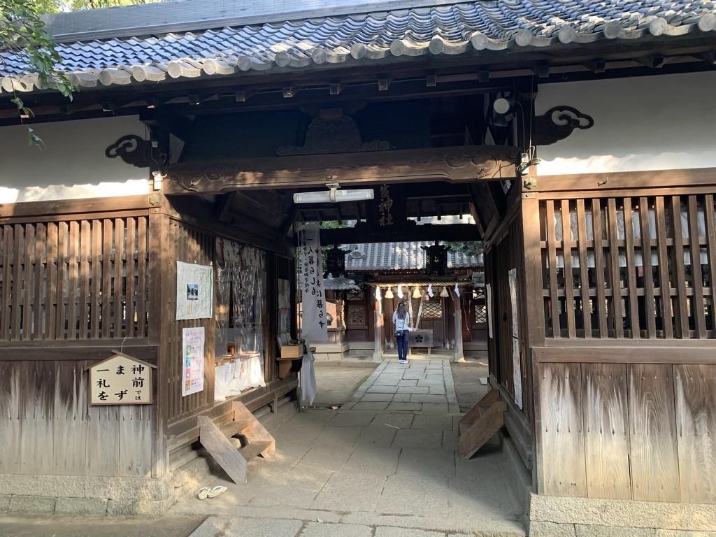 土生神社 社務所
