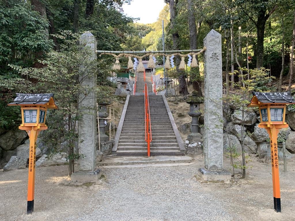 売布神社 参道 石段