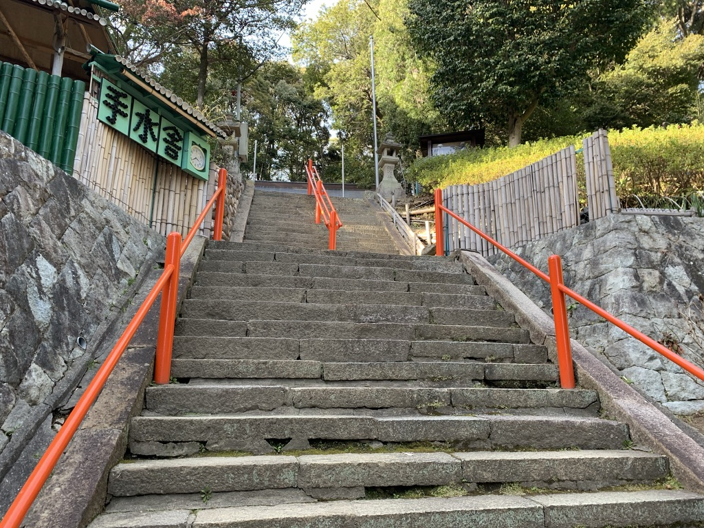 売布神社 石段