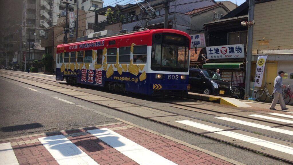 阪堺電鉄 路面電車