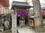 久米田寺 こっくり地蔵