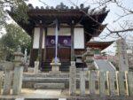 久米田寺 聖天堂