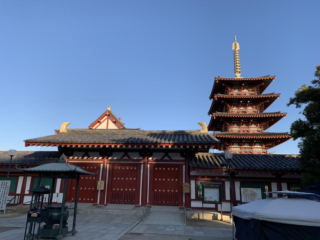 四天王寺 中央伽藍 五重塔
