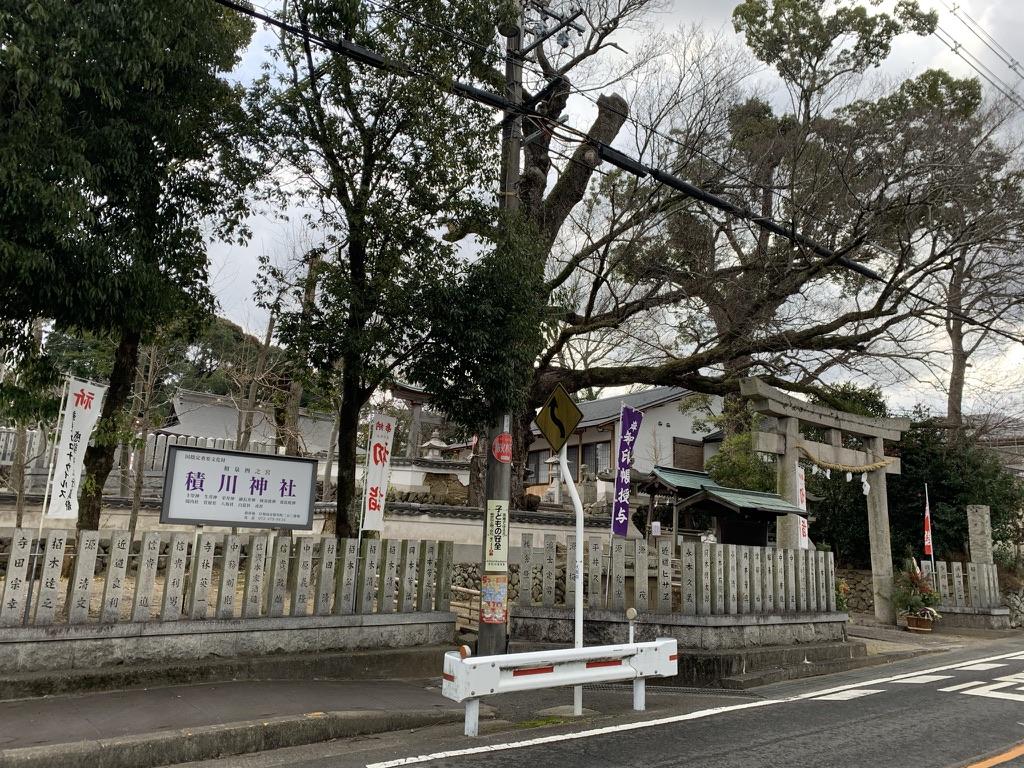 岸和田七宮詣 積川神社