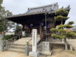 久米田寺 観音堂