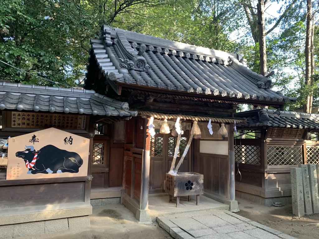 土生神社 拝殿 本殿