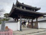 久米田寺 山門