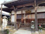 久米田寺 明王院