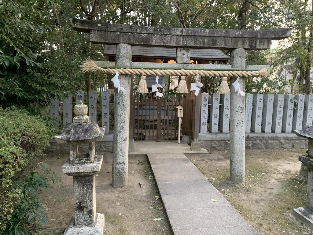 土生神社 厳島神社