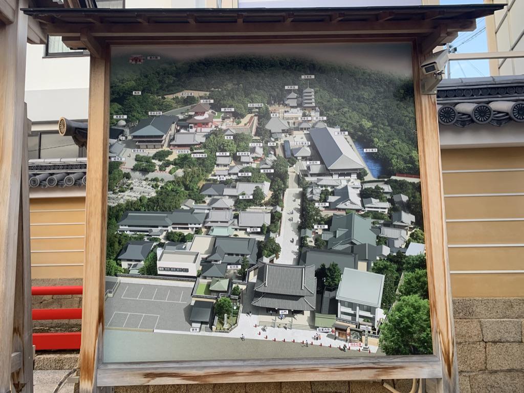 中山寺 境内図