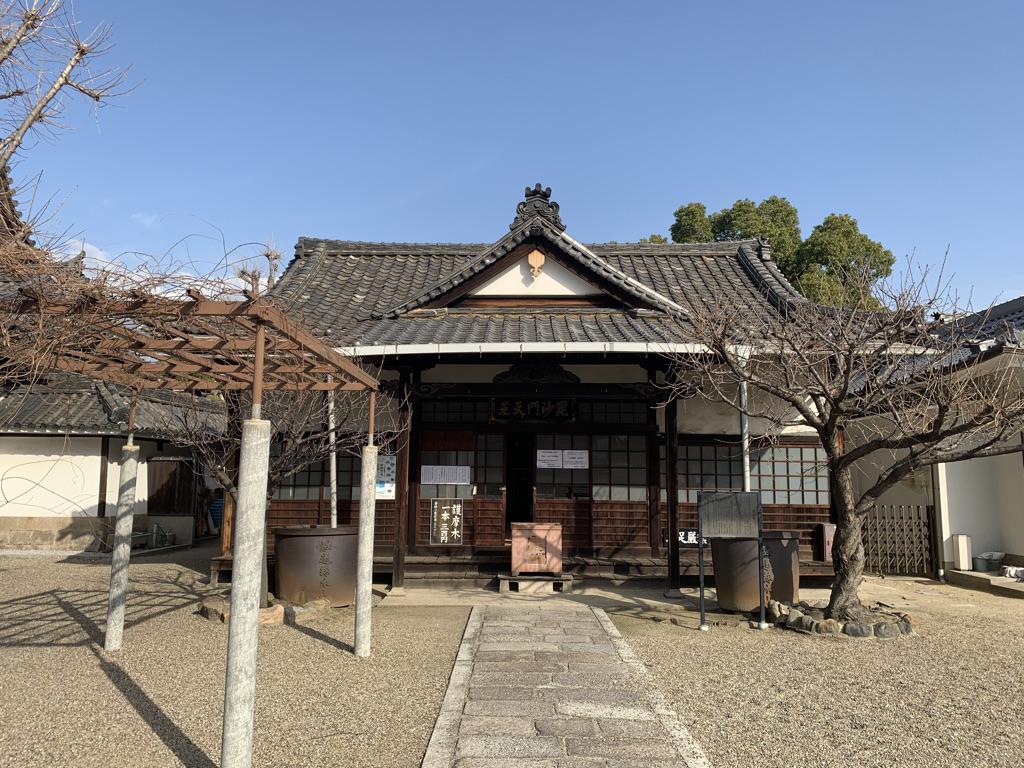 大念仏寺 毘沙門堂