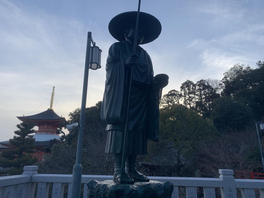 中山寺 修行大師像