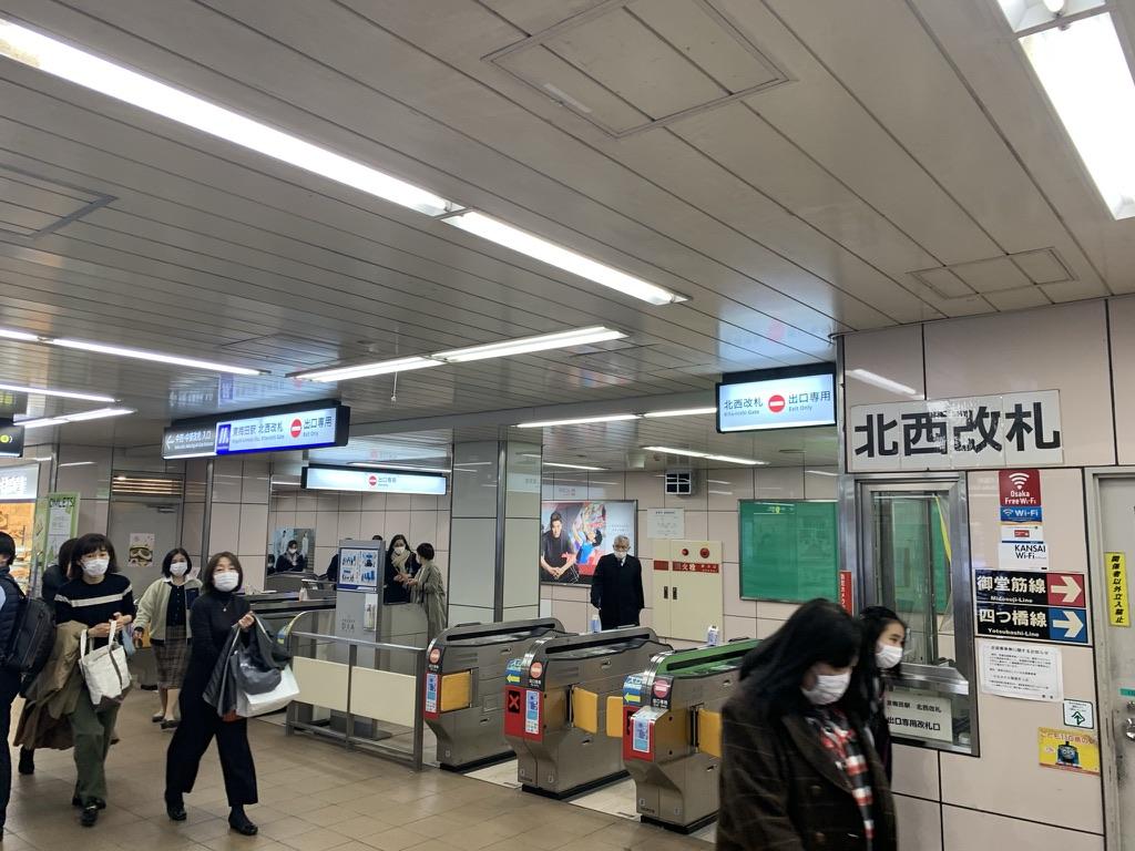 大阪地下鉄 東梅田駅 北西改札