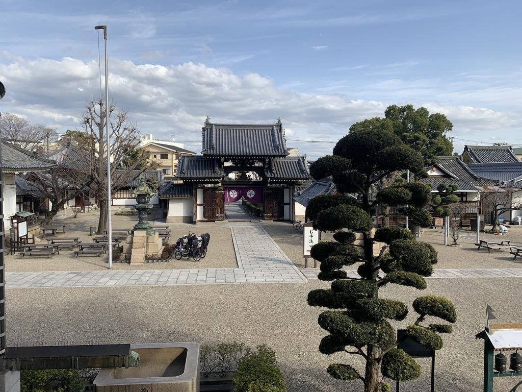 大念仏寺 境内