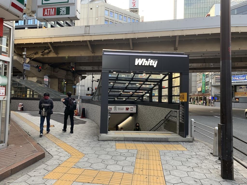 大阪地下街 ホワイティ梅田 泉の広場 入り口