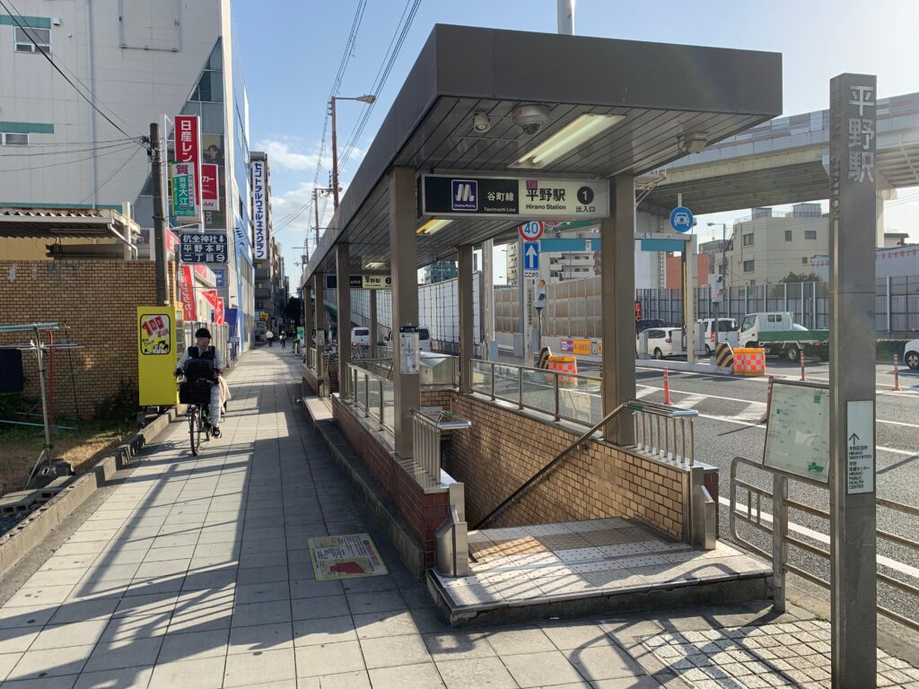 大阪地下鉄 平野駅