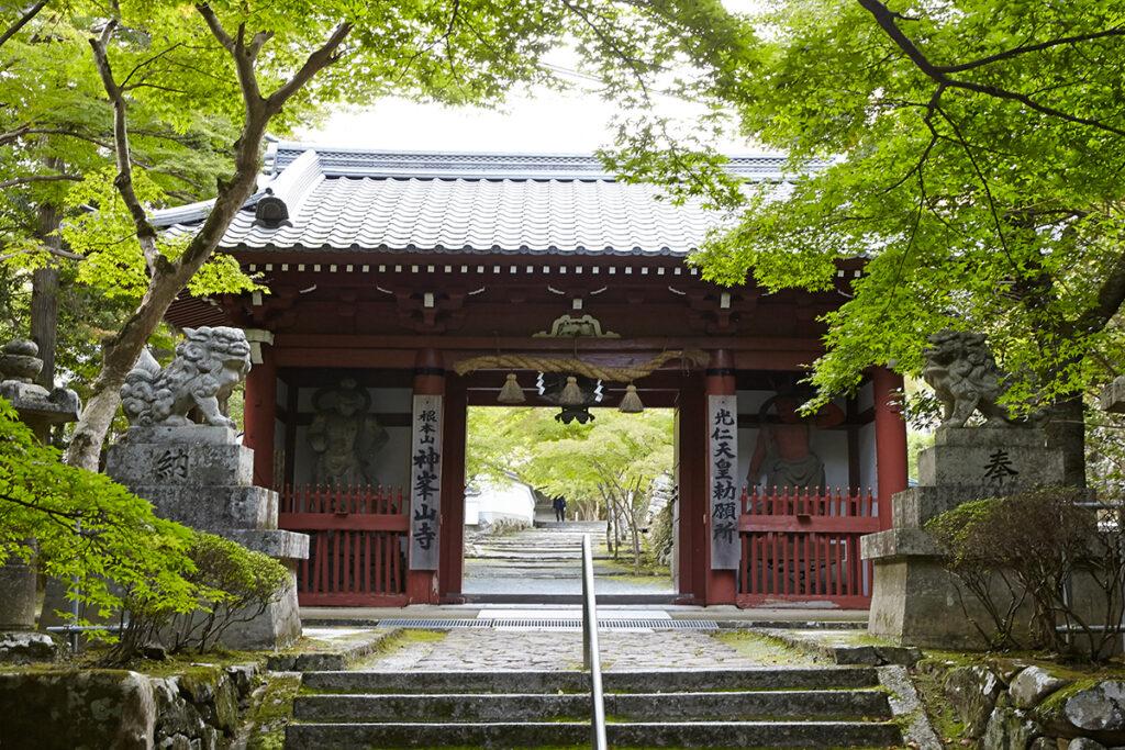 神峯山寺 山門 高槻市営バス公式ホームページ