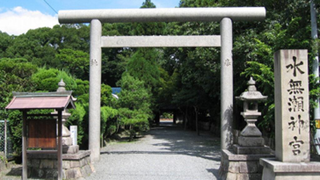 水無瀬神宮 鳥居 大阪観光局公式サイト