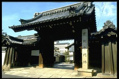 宝鏡寺 京都市観光公式ホームページ